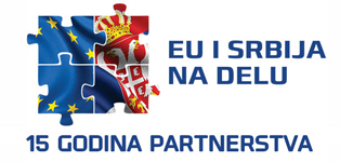 "Cinema City Parallels: Photographic Exhibition ""EU and Serbia: 15 Years of Partnership"""